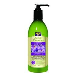 薰衣草洗手露 Organic Lavender Glycerin Hand Soap