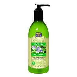 迷迭香洗手露 Organic Rosemary Glycerin Hand Soap