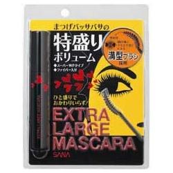 SANA 莎娜 速捷系列-魔力電眼睫毛膏 EXTRA LARGE MASCARA