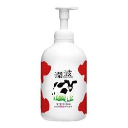 沐浴清潔產品-牛奶泡泡沐浴乳(全脂牛奶配方) RinPoo Milk Shower Foam (Whole Milk)