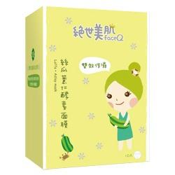 絲瓜薏仁酵素雙效保濕面膜