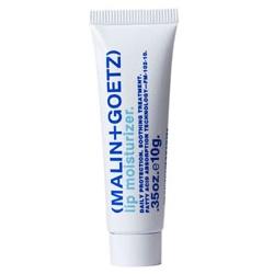 唇部保養產品-修護潤唇凝膠 lip moisturizer
