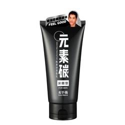 元素碳高潔淨潔面乳(深層型)FOR MEN Carbon Deep Cleansing Foam / Pure(For Men)