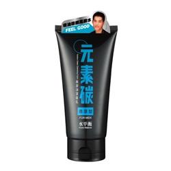 hydrobalance 水平衡 男仕臉部保養-元素碳高潔淨潔面乳(清涼型)FOR MEN Carbon Deep Cleansing Foam / Fresh(For Men)