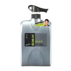 hydrobalance 水平衡 男仕沐浴清潔-元素碳男性沐浴乳(帥性麝香) CARBON DEEP MEN'S SHOWER GEL