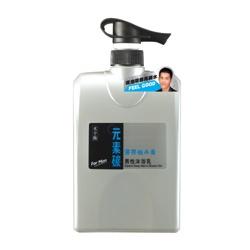 hydrobalance 水平衡 男仕沐浴清潔-元素碳男性沐浴乳(薄荷柚木香) CARBON DEEP MEN'S SHOWER GEL