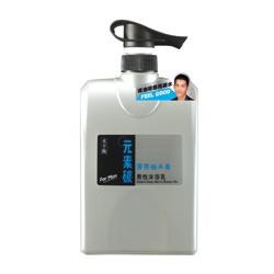 元素碳男性沐浴乳(薄荷柚木香) CARBON DEEP MEN'S SHOWER GEL