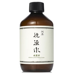 Yuan Soap 阿原肥皂 洗澡系列-咸豐草洗澡水 Bidens pilosa Body Soap