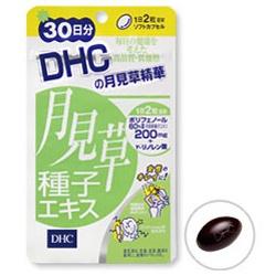 月見草精華 DHC Evening Primrose Seed Extract
