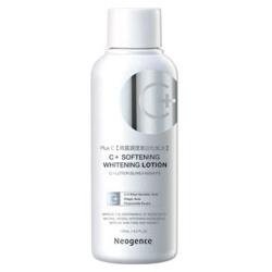 角質調理美白化妝水 Neogence C +SOFTENING WHITENING LOTION