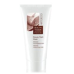 ARTDECO 瑜珈活氧系列-瑜珈活氧醒膚面膜 Beauty Flash Mask
