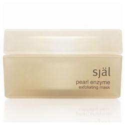 珍珠酵素去角質面膜 Pearl Enzyme Exfoliating Mask