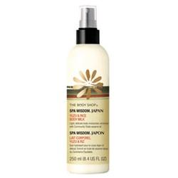 The Body Shop 美體小舖 SPA能量系列-日本SPA柚香身體(噴式)保濕乳  SPA WISDOMTM JAPAN YUZU & RICE BODY MILK
