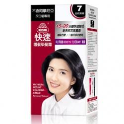 染髮‧燙髮產品-快速護髮染髮霜  MAYWUFA Instant Colouring Cream