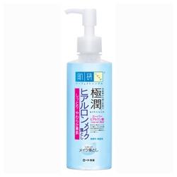Hada-Labo 肌研 臉部卸妝-極潤保濕卸粧液