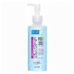 極潤保濕卸粧液