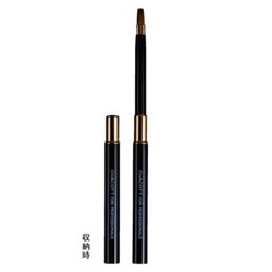 Chacott For Professionals 彩妝用具-收納式唇筆刷 #081	 Lip Brush #081