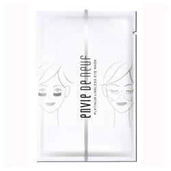 envie de neuf 茵蝶 眼部保養-白金驅黑無痕亮眼膜 Platinum Lineless Eye Mask