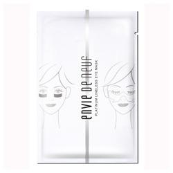 白金驅黑無痕亮眼膜 Platinum Lineless Eye Mask