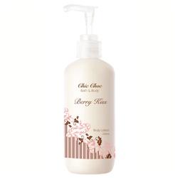 CHIC CHOC 奇可俏可 身體保養系列-親親甜莓身體乳 Berry Kiss body lotion