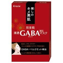 肌美精GABA浸透面膜