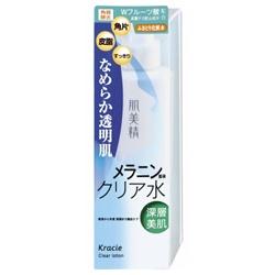kracie 葵緹亞 肌美精系列-肌美精深層美肌角質水