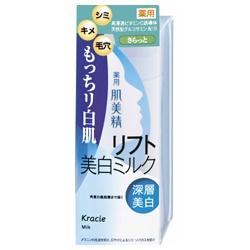 kracie 葵緹亞 乳液-肌美精深層美白乳液(清爽)