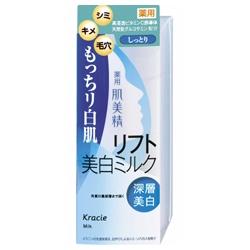 kracie 葵緹亞 肌美精系列-肌美精深層美白乳液(滋潤)