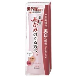 kracie 葵緹亞 肌美精系列-肌美精美白化粧水(改善泛紅)