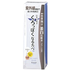 kracie 葵緹亞 化妝水-肌美精美白化粧水(改善曬黑)