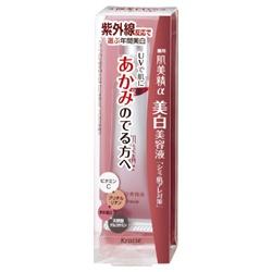 kracie 葵緹亞 精華‧原液-肌美精美白美容液(改善泛紅)