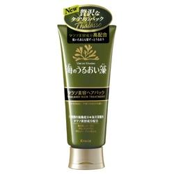 kracie 葵緹亞 海潤藻系列-海潤藻海洋膠原精華護髮霜