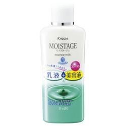 kracie 葵緹亞 Moistage 保濕系列-清爽保濕乳液