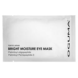 OGUMA 水美媒 眼部保養-晶亮保濕水針織眼膜 BRIGHT MOSTURE EYE MASK