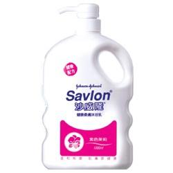 紫色茉莉健康柔膚沐浴乳