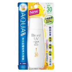 防曬‧隔離產品-含水防曬保濕水凝露SPF30 PA+++ Biore UV Aqua Rich Watery Jelly