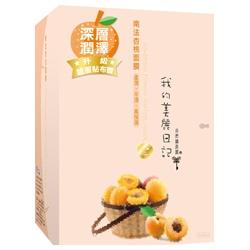 我的美麗日記 自然鑰匙系列-南法杏桃面膜 Southerm France Apricot Mask