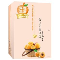 南法杏桃面膜 Southerm France Apricot Mask
