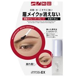 眉彩產品-EX亮眼強力眉毛定型液