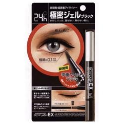 EX亮眼膠狀眼線筆(濃黑)