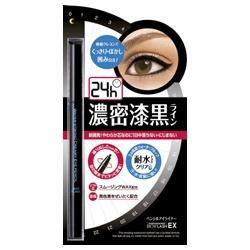 EX亮眼防水濃黑眼線筆(筆芯型)