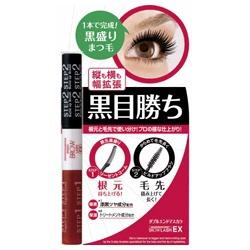 EX亮眼雙頭睫毛膏(濃黑)