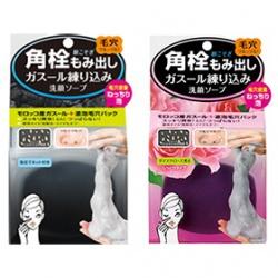 小鼻黑泥炭角栓潔顏皂