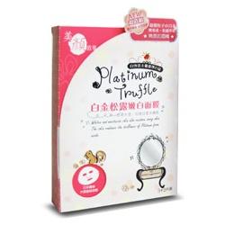Beauty Story 美顏故事 公主面膜系列-白金松露嫩白面膜 BeautyStory Platinum Truffle Whitening Mask