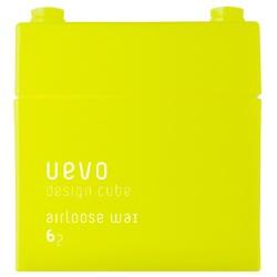 DEMI UEVO 積木造型系列-黃綠積木蓬鬆髮臘 Airloose wax