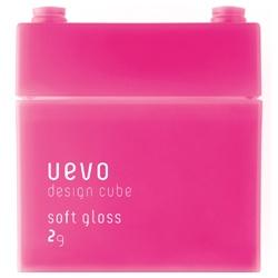 DEMI UEVO 積木造型系列-粉紅積木柔軟有光澤 Soft gloss