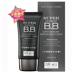 VC晶鑽柔光BB霜 Super Diamond Blemish Balm Cream