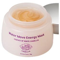 Kimana 奇瑪娜 保養面膜-水感動能保濕面膜 ESSENCE OF WHITE CAMELLIA Water Move Energy Mask