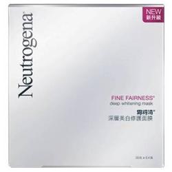 Neutrogena 露得清 保養面膜-深層美白修護面膜