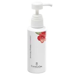 CatwalkGirl  奢華美白系列-奢華美白卸妝乳 Luxury White Makeup Remover